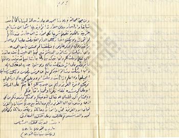 El-Khouri_Letter to Joseph from Lebanon Feb29 1960 2_wm.jpg