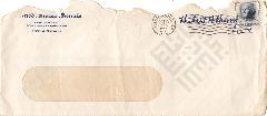Khouri 7-7 Letter Thanks_wm.pdf