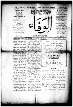 alwafa_19080403WM.pdf