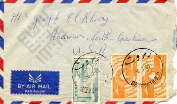 El-Khouri_Letter to Joseph from Lebanon Jan6 1960_2_wm.jpg