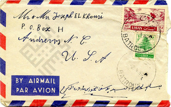 El-Khouri_Letter to Joseph from Lebanon Apr2 1960_2_wm.jpg