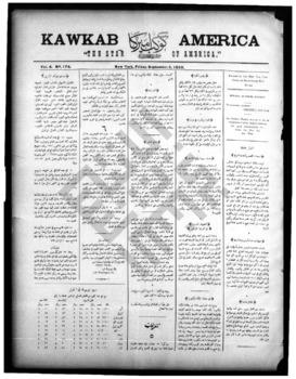 kawkab amirka_vol 4 no 174_sep 6 1895_wmc.pdf