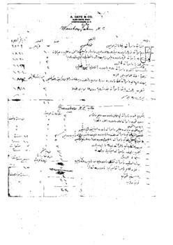Bkerke F96 001bb.pdf