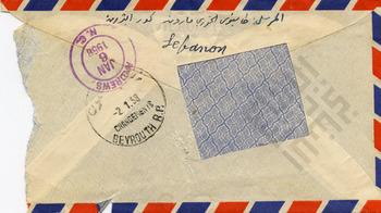El-Khouri_Letter to Joseph from Lebanon Jan6 1958_3_wm.jpg