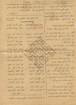 https://www.dropbox.com/s/sxge7ji9a2q9n0c/Baddour_Newspaperarticle-9_wm.jpg