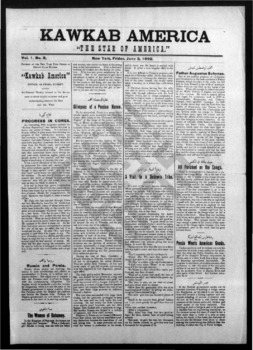kawkab america_vol 1 no 8_june 3 1892_full_wm.pdf