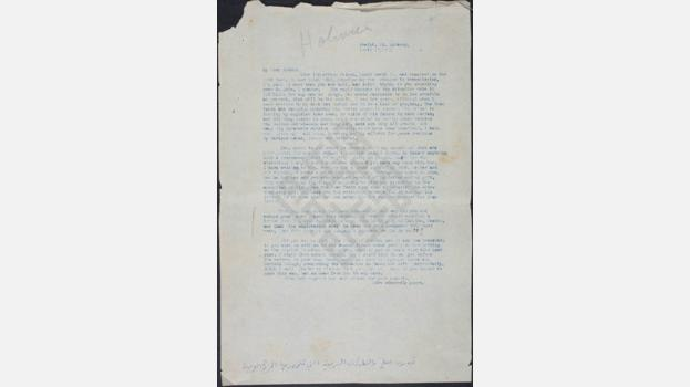 Letter from Ameen Rihani to Frank Holmes, 1925 April 17