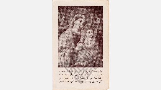 Holy Card Depicting Mary and Jesus, undated