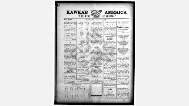 kawkab amirka_vol 2 no 84_nov 17 1893_wmc.pdf