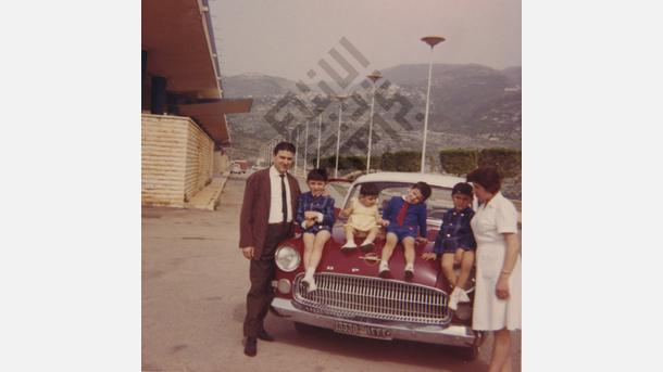Khayrallah Family with Car