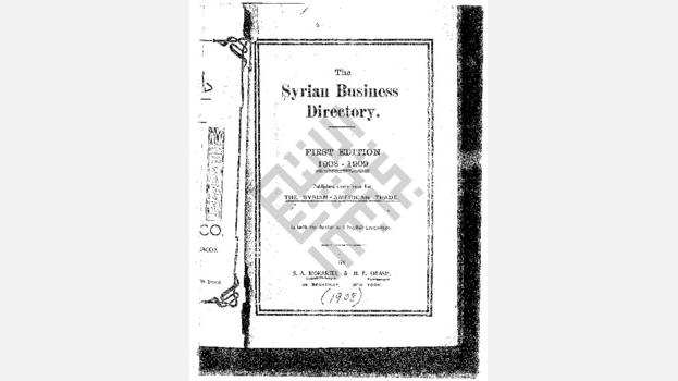 The Syrian Business Directory PDF