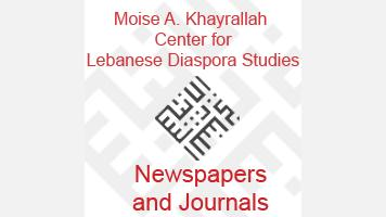 Newspapers and Journals
